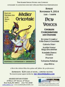 Updated Atelier Flyer-2